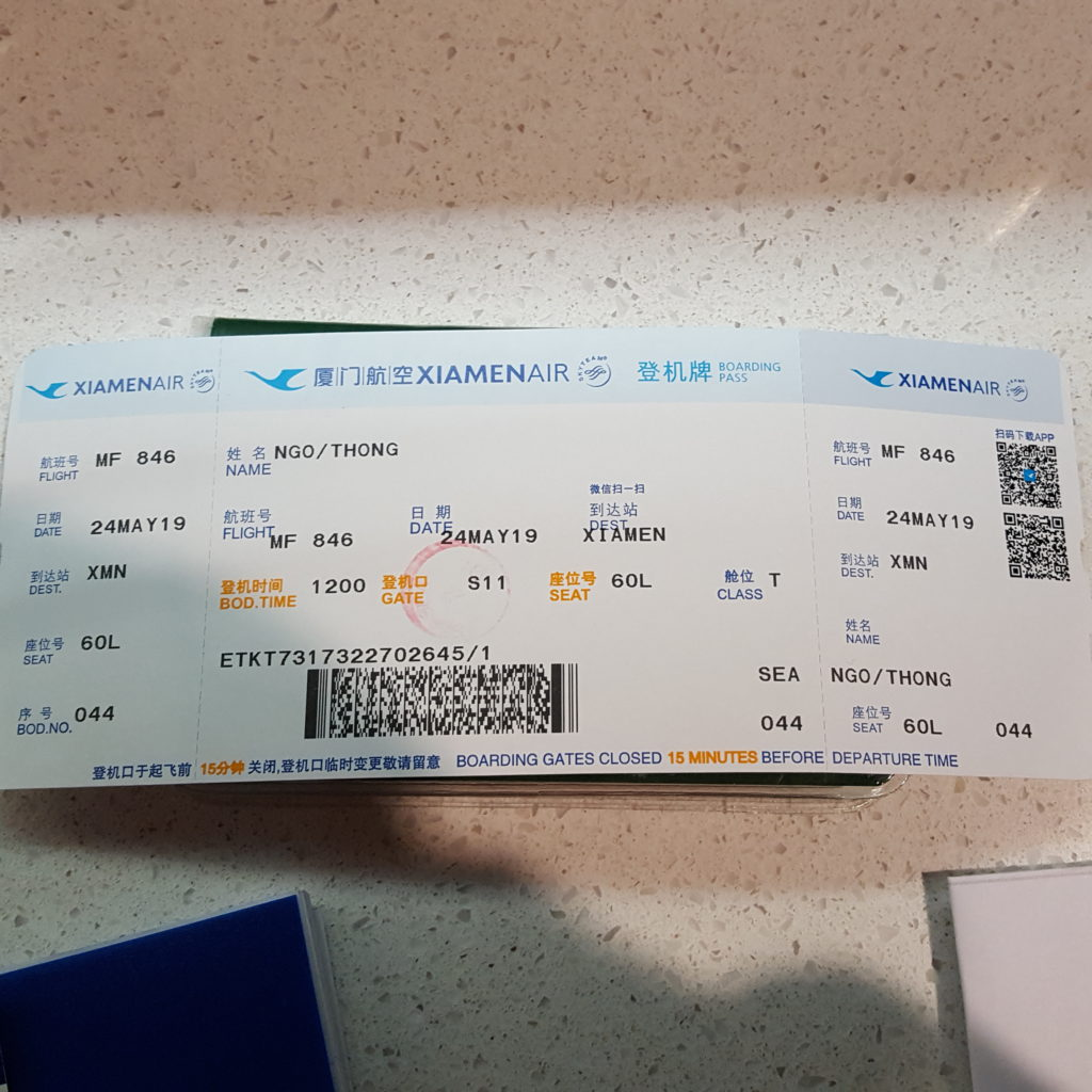 Air ticket fly to Xiamen