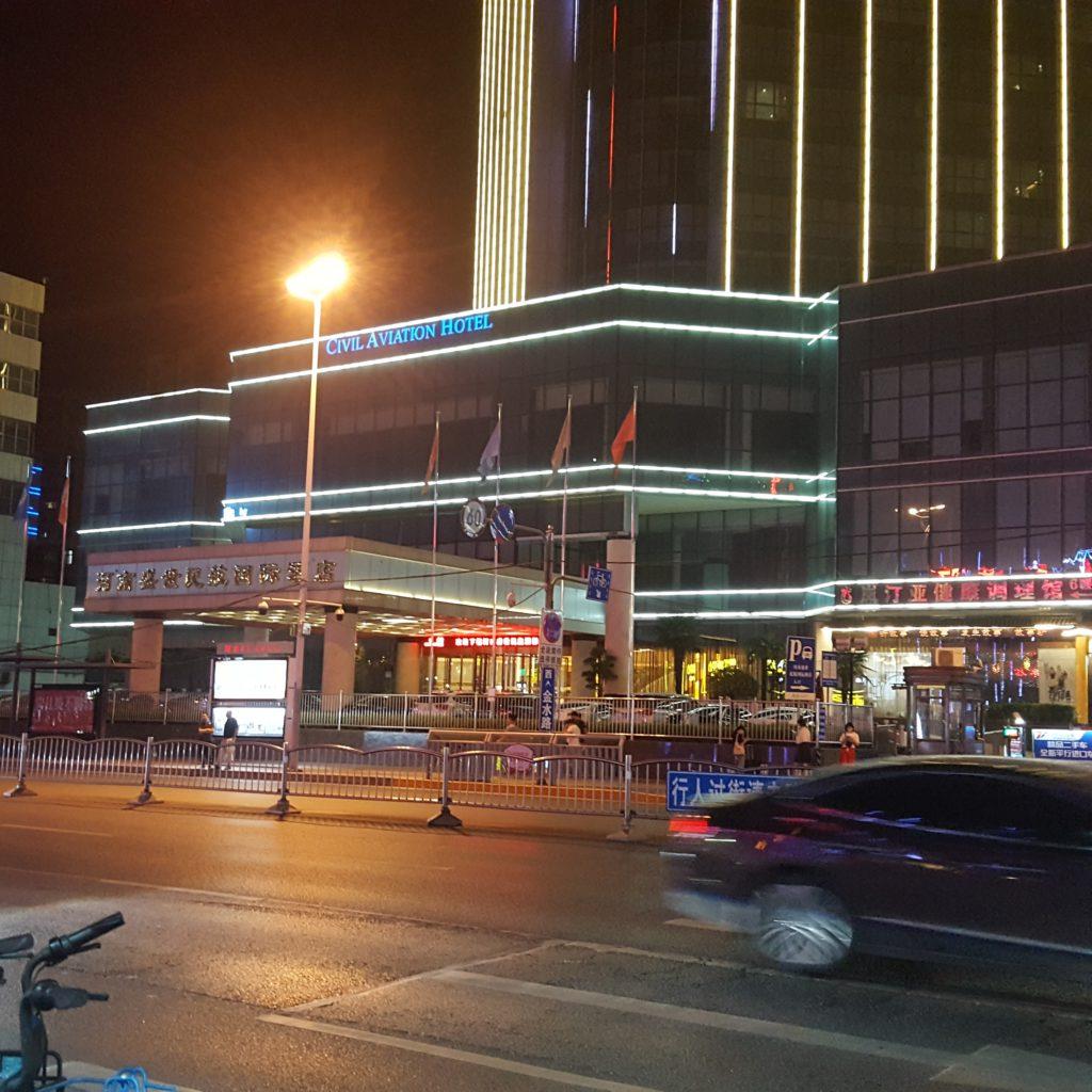 Civil Aviation International hotel street view