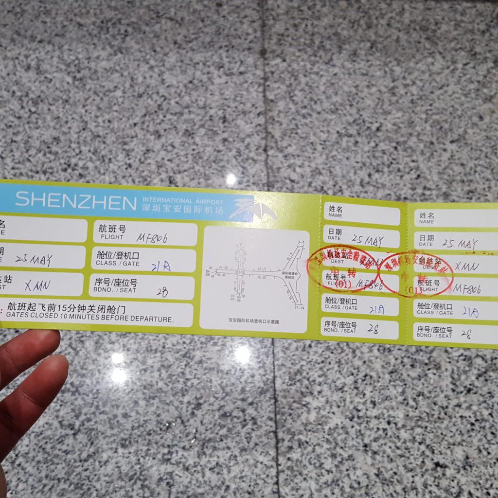 Air ticket received in Shenzhen airport
